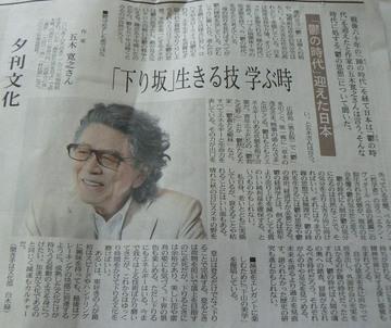 2009 05 06-14.JPG