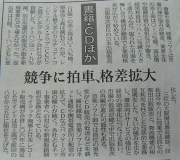 2009 05 06-15.JPG