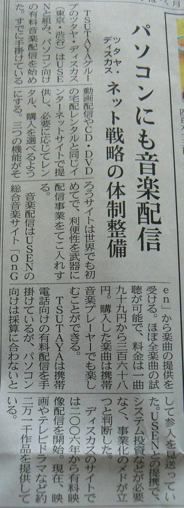 2009 05 06-17.JPG