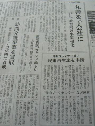 2009 05 06-18.JPG
