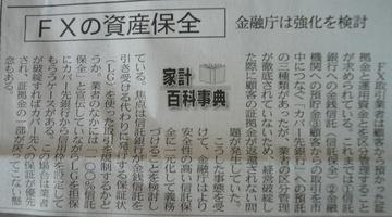 2009 05 06-21.JPG
