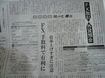 2009 05 06-22.JPG