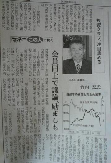2009 05 06-23.JPG