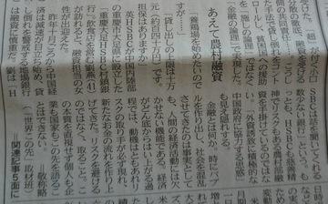 2009 05 06-24.JPG