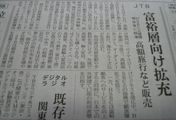 2009 05 06-26.JPG