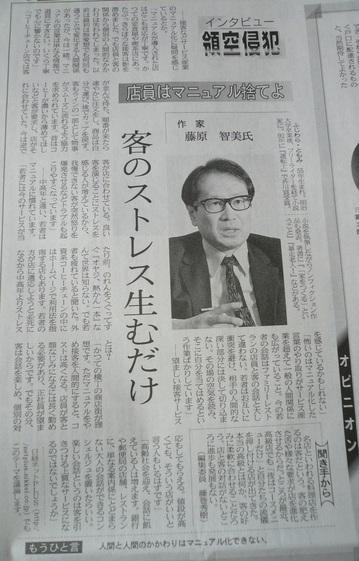 2009 05 06-29.JPG