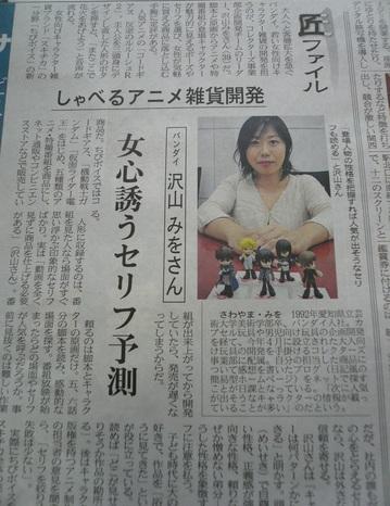 2009 05 06-35.JPG