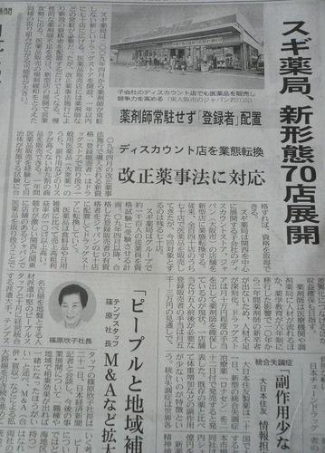 2009 05 06-7.JPG