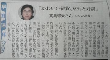 2009 05 06-9.JPG