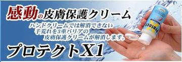 2009 05 12-1.JPG