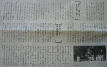 2009 05 16-25.JPG