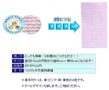 2009 05 16-9.JPG