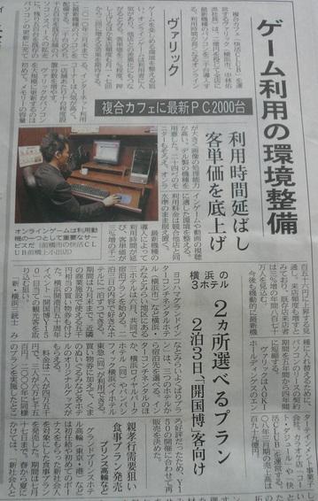 2009 05 17-1.JPG