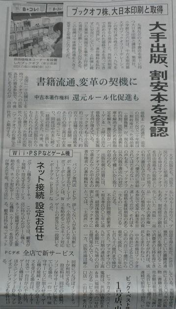 2009 05 17-11.JPG