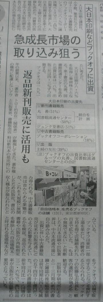 2009 05 17-12.JPG