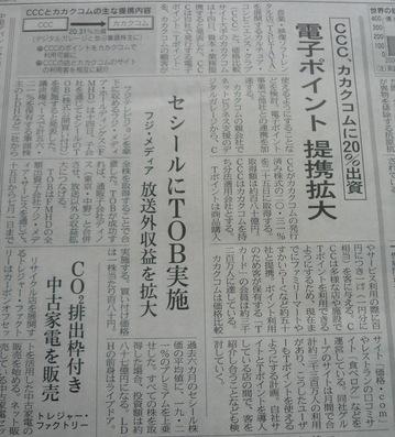 2009 05 17-14.JPG