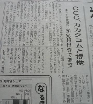 2009 05 17-15.JPG