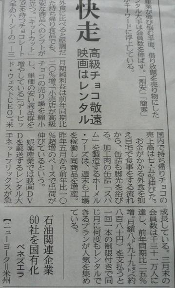 2009 05 17-16.JPG