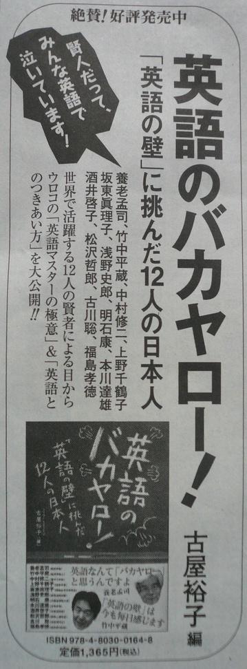2009 05 17-18.JPG