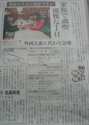 2009 05 17-4.JPG