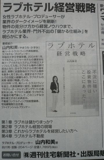 2009 05 17-5.JPG