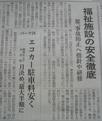2009 05 17-6.JPG