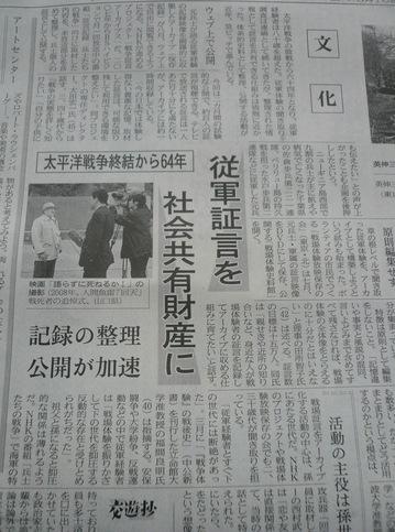 2009 05 17-7.JPG