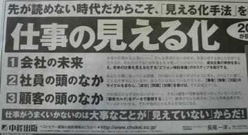 2009 05 18-11.JPG