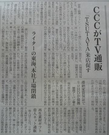 2009 05 18-16.JPG