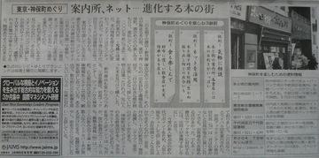 2009 05 18-19.JPG