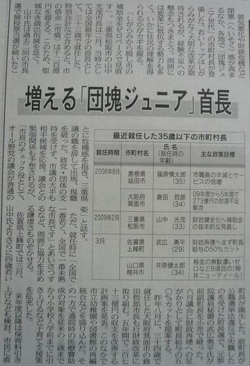 2009 05 18-20.JPG