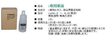 2009 05 23-11.JPG