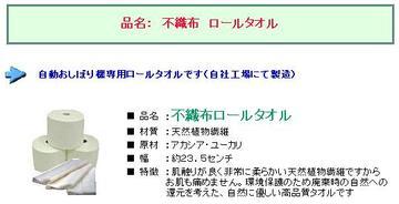 2009 05 23-9.JPG