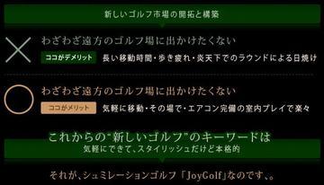 2009 05 30-28.JPG