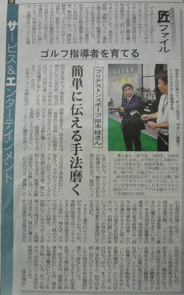 2009 06 01-10.JPG
