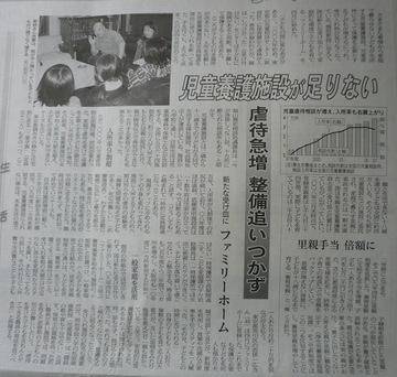2009 06 01-12.JPG