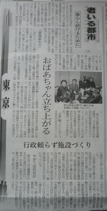 2009 06 01-13.JPG