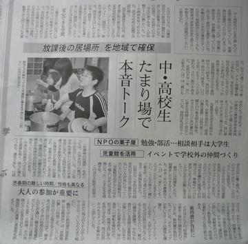 2009 06 01-14.JPG