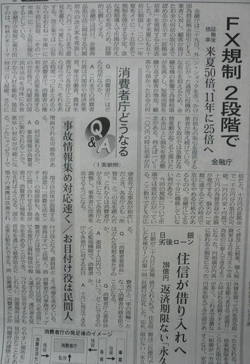 2009 06 01-3.JPG