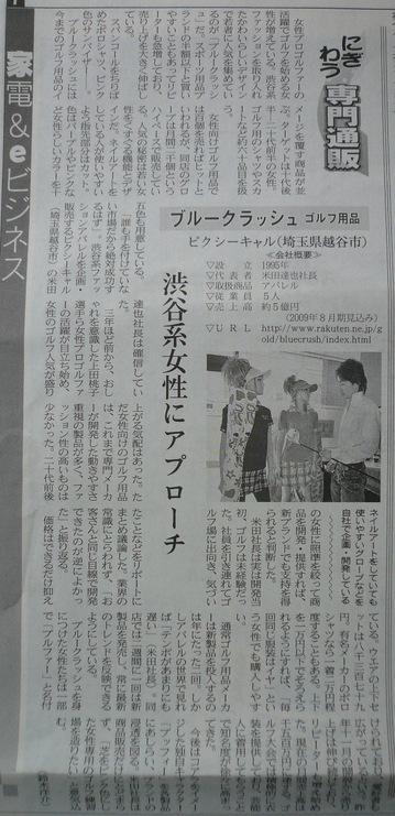2009 06 01-9.JPG