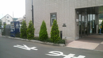 2009 06 11-5.jpg