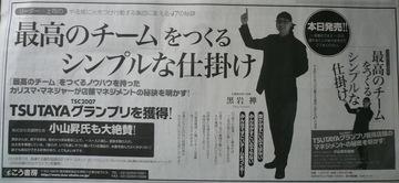 2009 06 14-11.JPG
