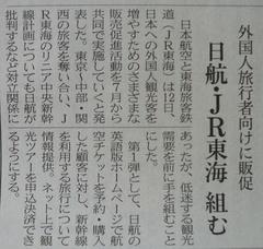 2009 06 14-13.JPG