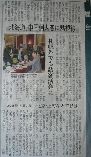 2009 06 14-14.JPG