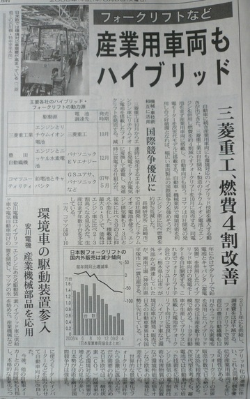 2009 06 14-16.JPG