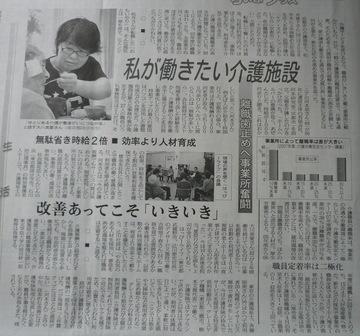 2009 06 14-18.JPG