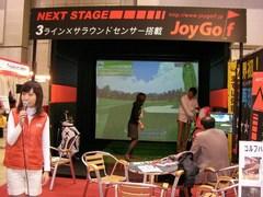 2009 06 14-8.JPG