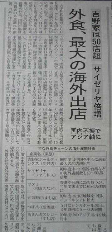 2009 06 15-15.JPG