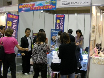 2009 06 15-7.JPG