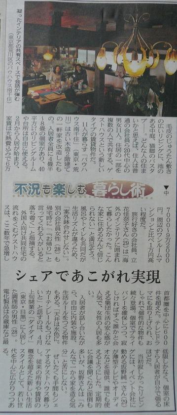 2009 06 15-9.JPG